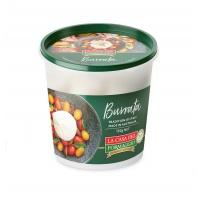 burrata-150g-new-1